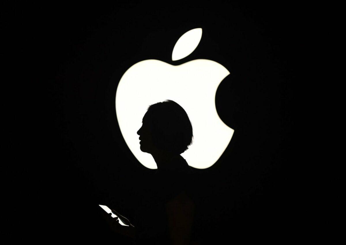 Das Apple-Logo von heute