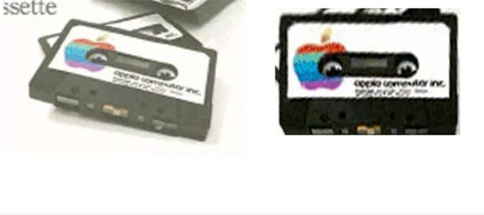 Das Apple-Logo auf Booting-Kassetten