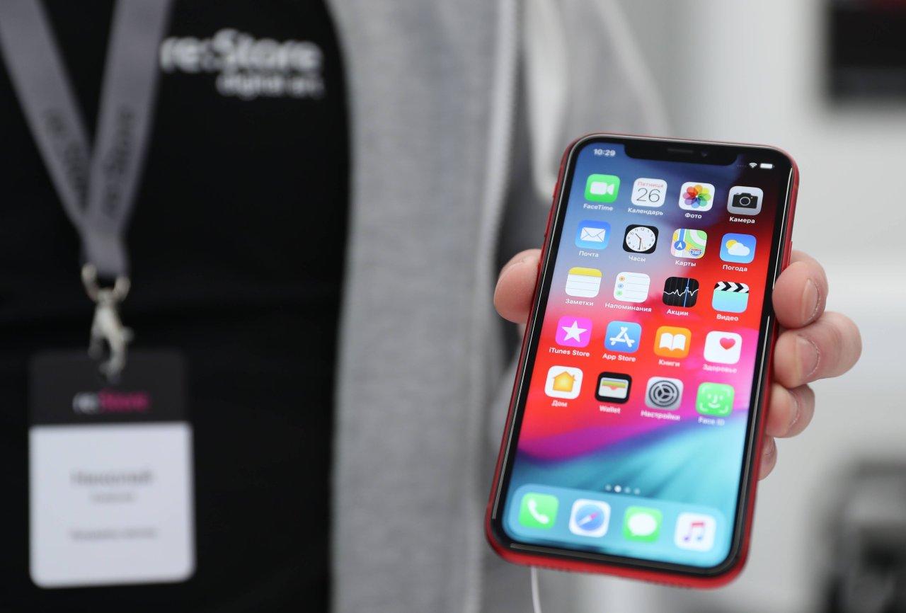 Nicht zu verachten: das iPhone XR