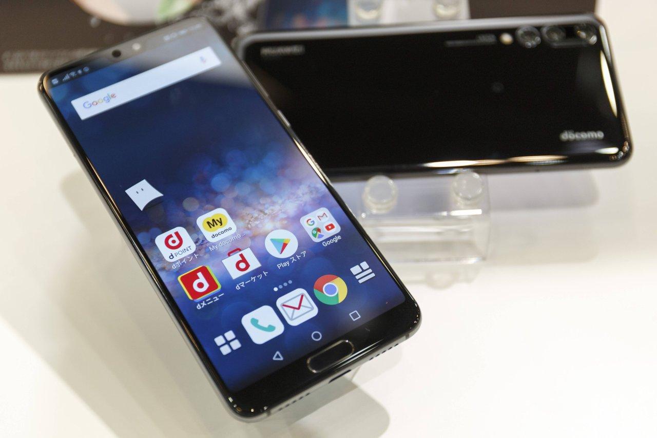 Das Huawei P20 Pro ist die günstige Alternative zum Nachfolger.
