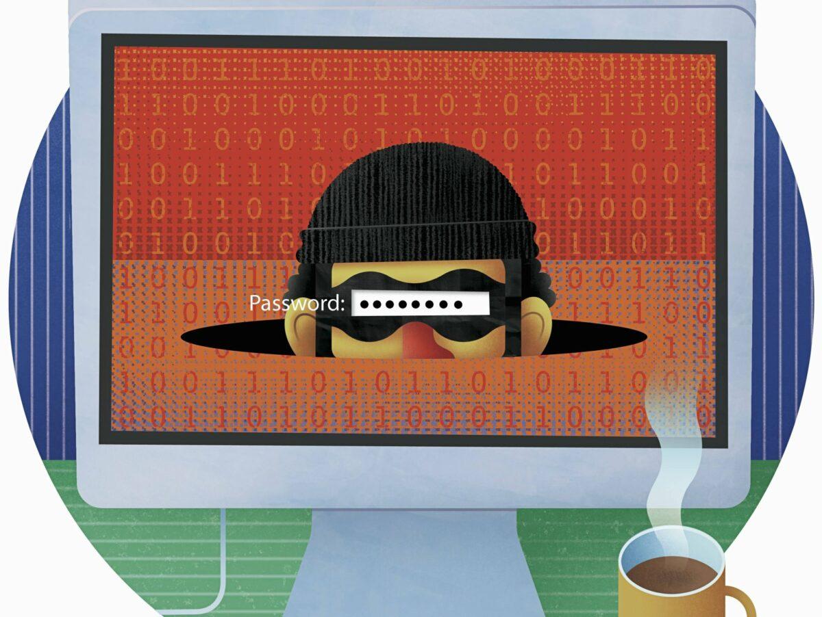Illustration: Computerbildschirm zeigt einen maskierten Mann mit einer Passworteingabe auf den Augen