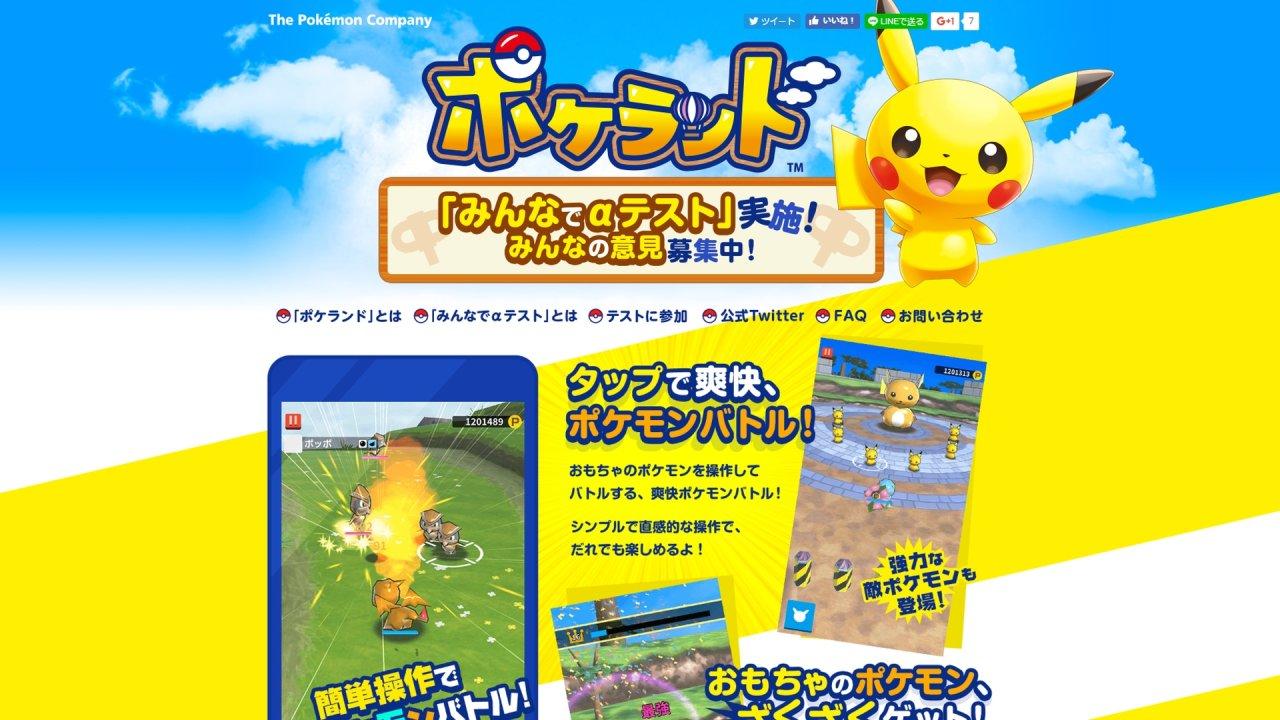 Die neue Pokémon-App strahlt im gewohnt bunten Stil.
