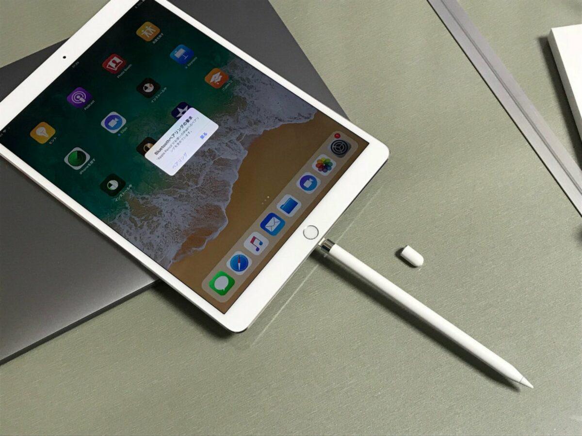 Apple Pencil am iPad aufladen
