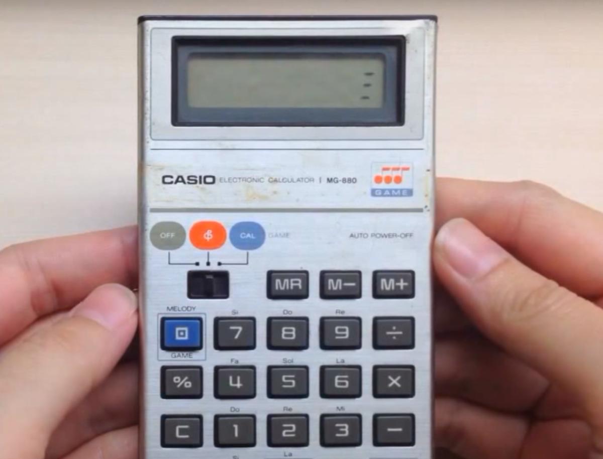 Der Casio MG-880.