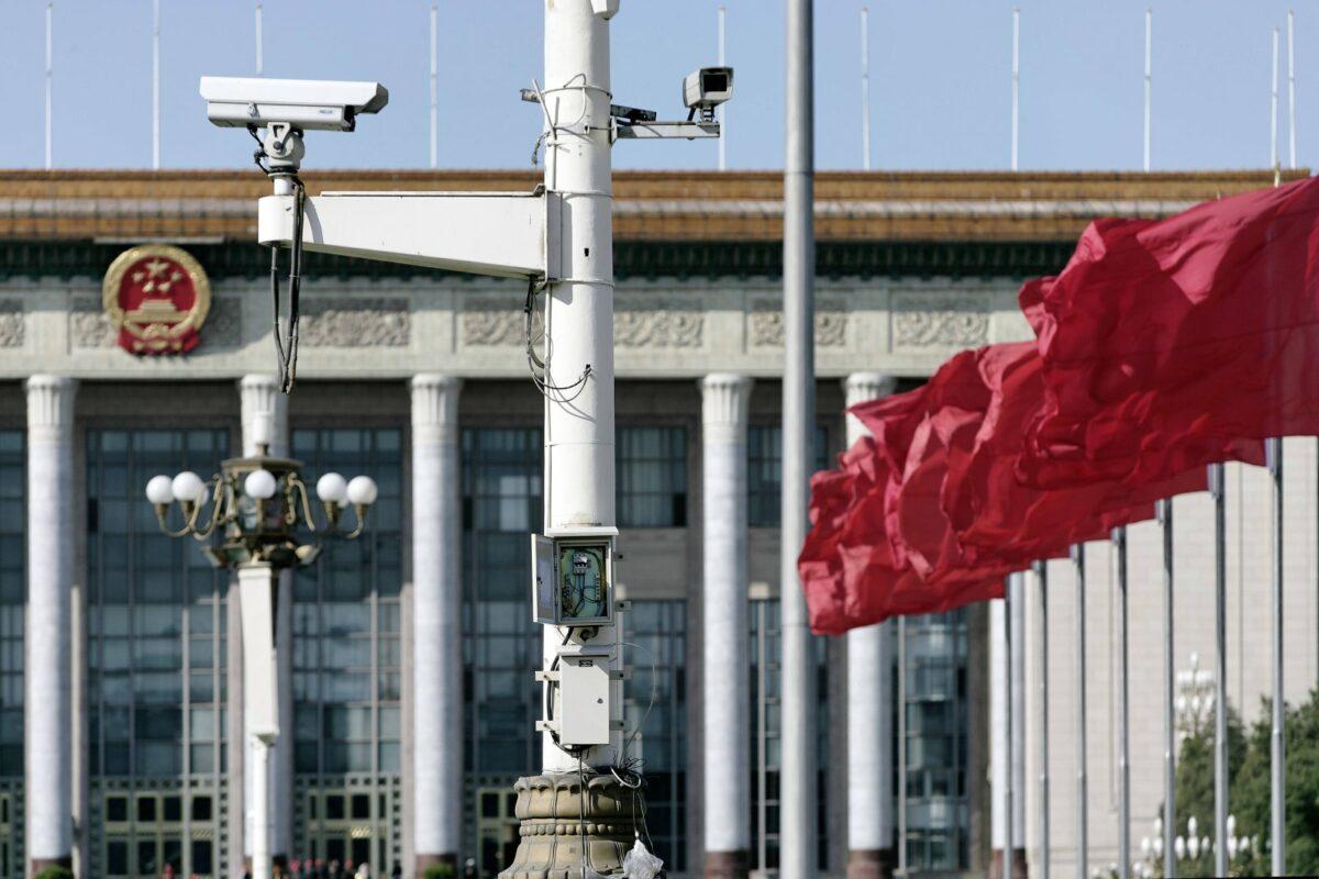 Überwachungskameras in China