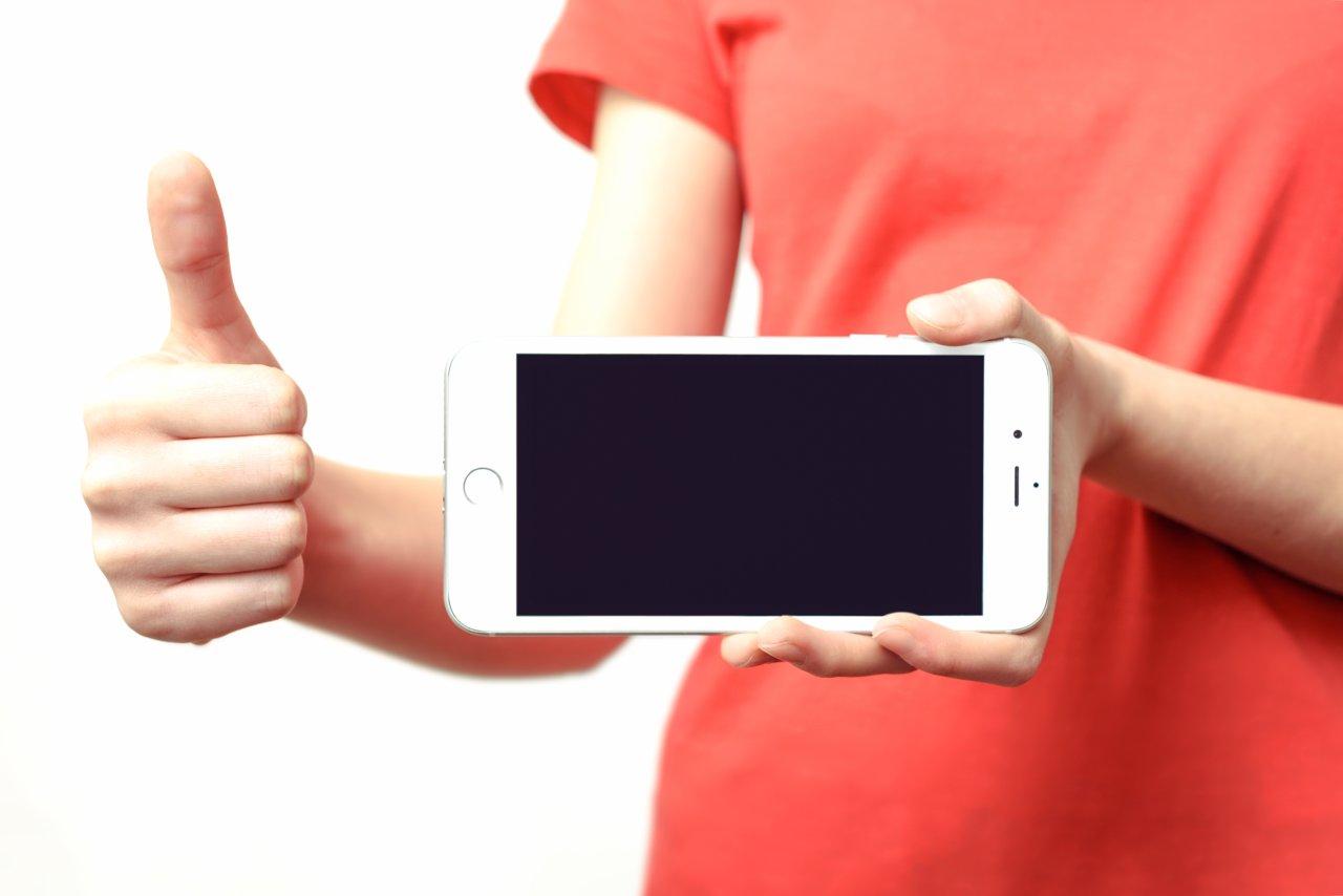 Von diesen Funktionen hast du bestimmt noch nichts gehört: Wir haben 12 iPhone-Tipps, die dir die Nutzung erleichtern werden.